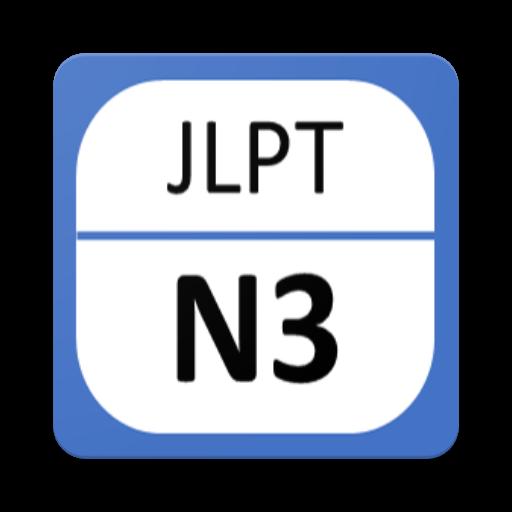 Khóa học N3