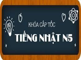 Khóa học N5